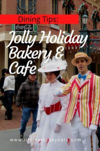 jolly_holiday_bakery_display