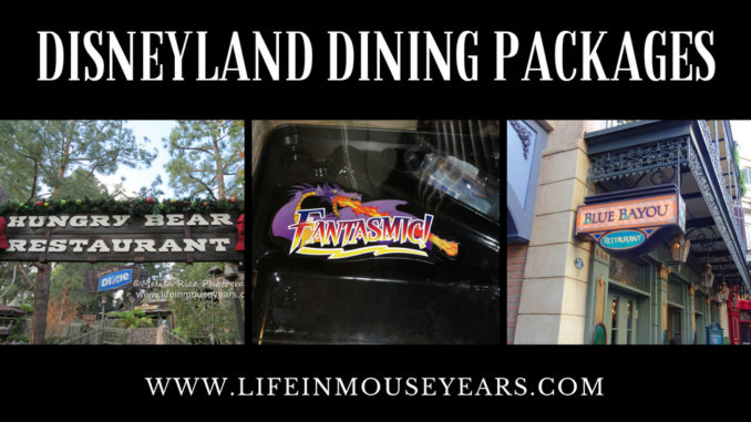 Disneyland Dining Packages