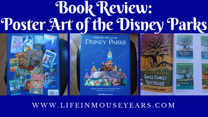 Book Review Poster Art Of The Disney Parks Life In Mouse Years