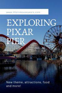 Exploring Pixar Pier www.lifeinmouseyears.com #lifeinmouseyears #pixarpier #californiaadventure #reflections