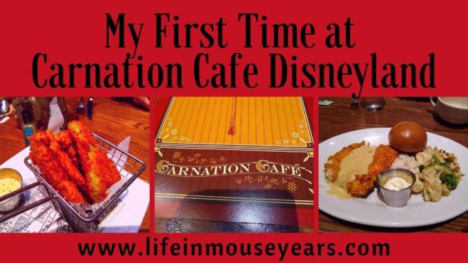 My First Time at Carnation Cafe Disneyland www.lifeinmouseyears.com #lifeinmouseyears #disneyland #carnationcafe #yum #yummy #food #desserts #disneyparks #disneydining