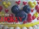 www.lifeinmouseyears.com #lifeinmouseyears #mickeycake #yum