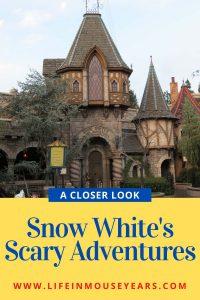 www.lifeinmouseyears.com #lifeinmouseyears #snowwhitesscaryadventures